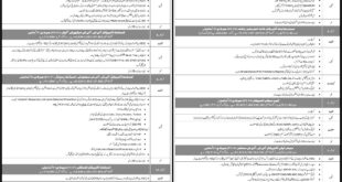 Civil Aviation Authority Pakistan 18 Jobs Daily Jang Newspaper 18 March 2018