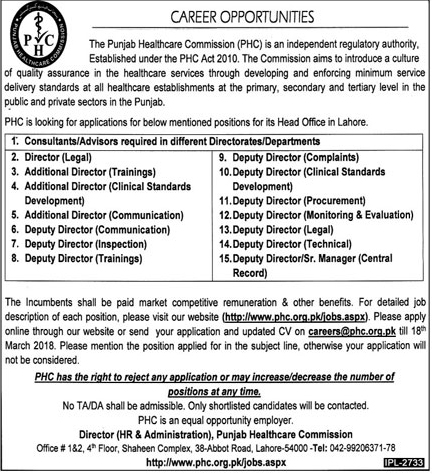 Punjab Healthcare Commission New Jobs 02nd March 2018 Daily Jang Newspaper