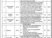 University of Engineering and Technology Taxila Jobs 05 March 2018 Daily Jang Newspaper