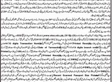 Khyber Pakhtunkhwa Police New Jobs Daily Mashriq Newspaper 28 March 2018