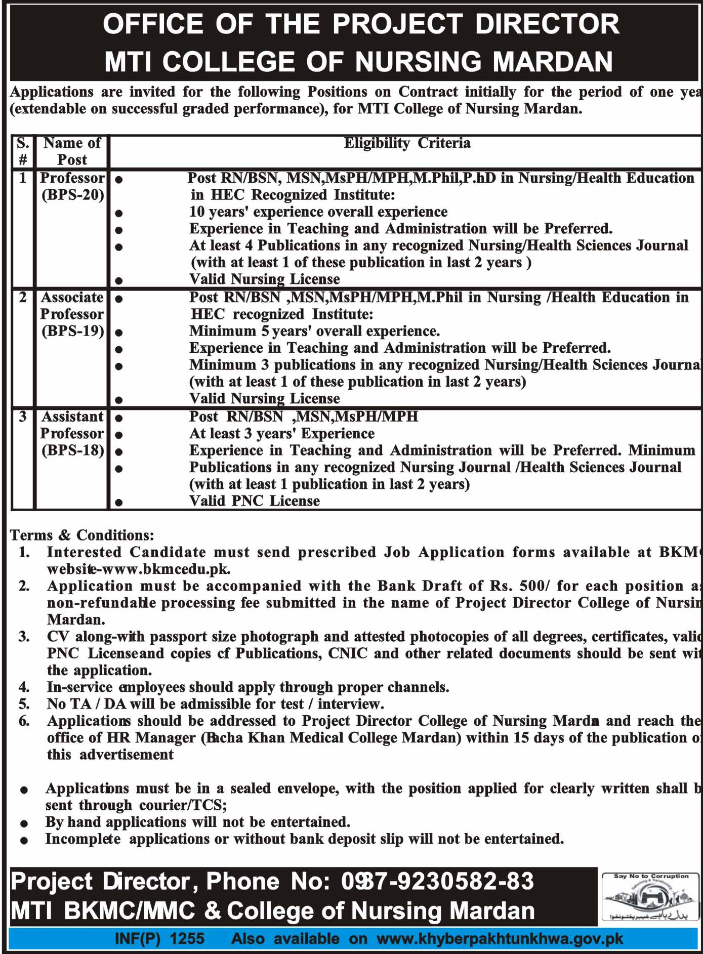 MTI College of Nursing Mardan latest jobs Daily Mashriq Newspaper 13 March 2018