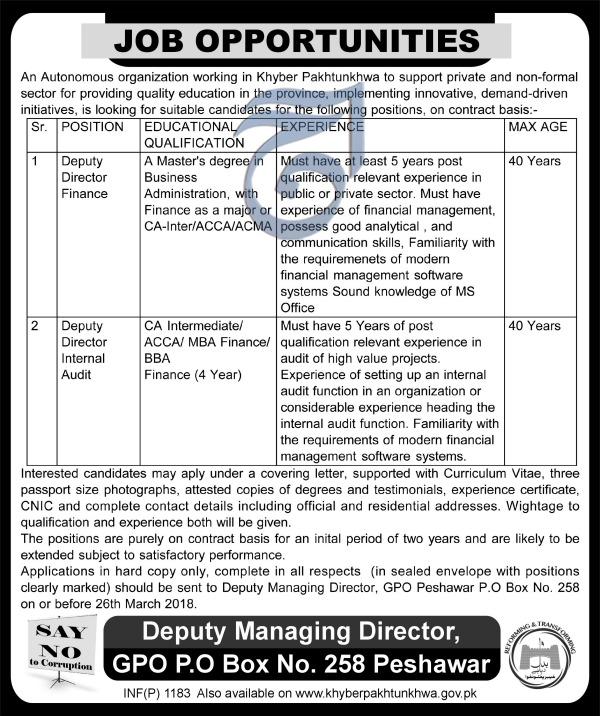Public Sector Organization jobs Daily Aaj Newspaper 13 March 2018