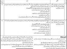 Jobs in Sindh Revenue Board Express Newspaper 22 March 2018