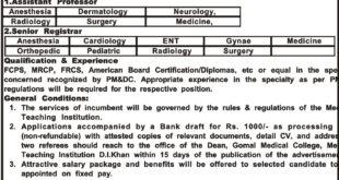 Gomal Medical College New Jobs 01st March 2018 Daily Mashriq Newspaper