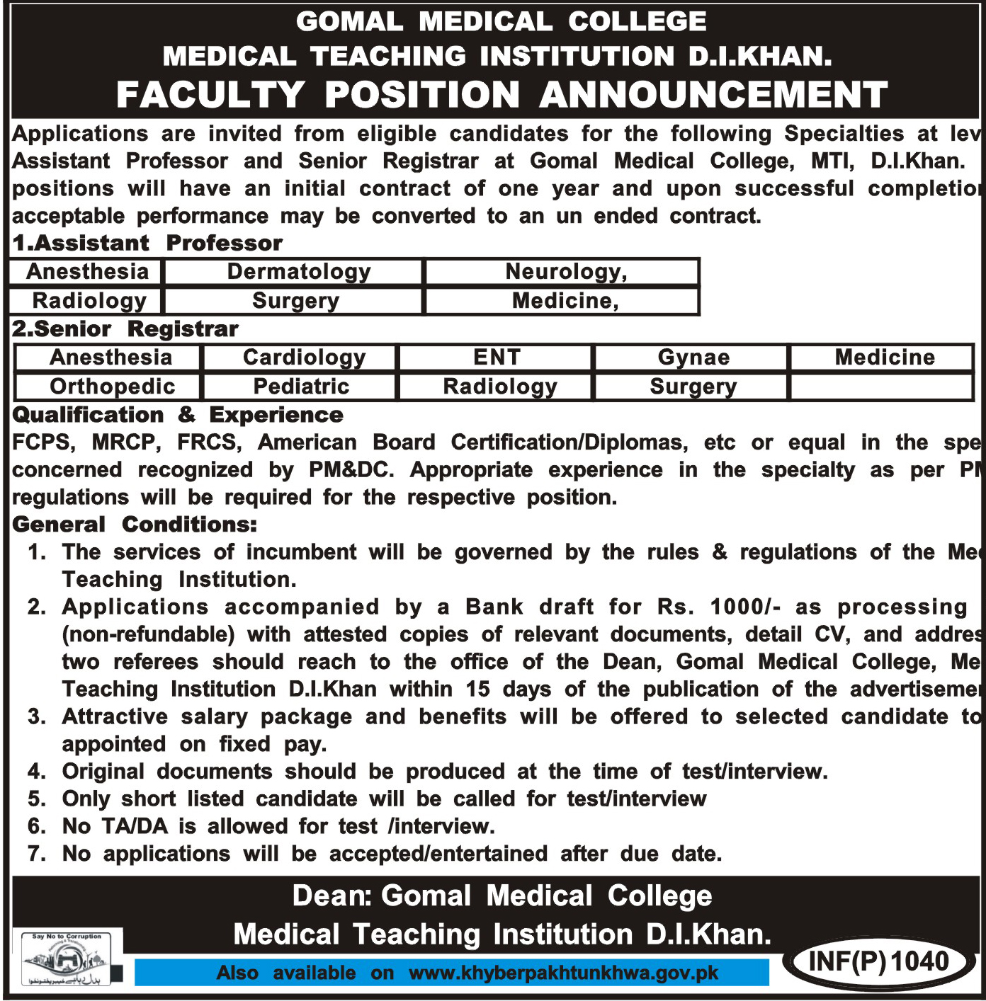 Gomal Medical College New Jobs 01st March 2018 Daily Mashriq Newspaper