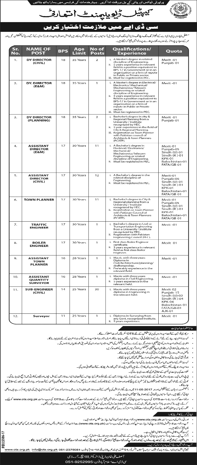 Capital Development Authority Islamabad 74 Jobs Daily Ausaf Newspaper 10 April 2018
