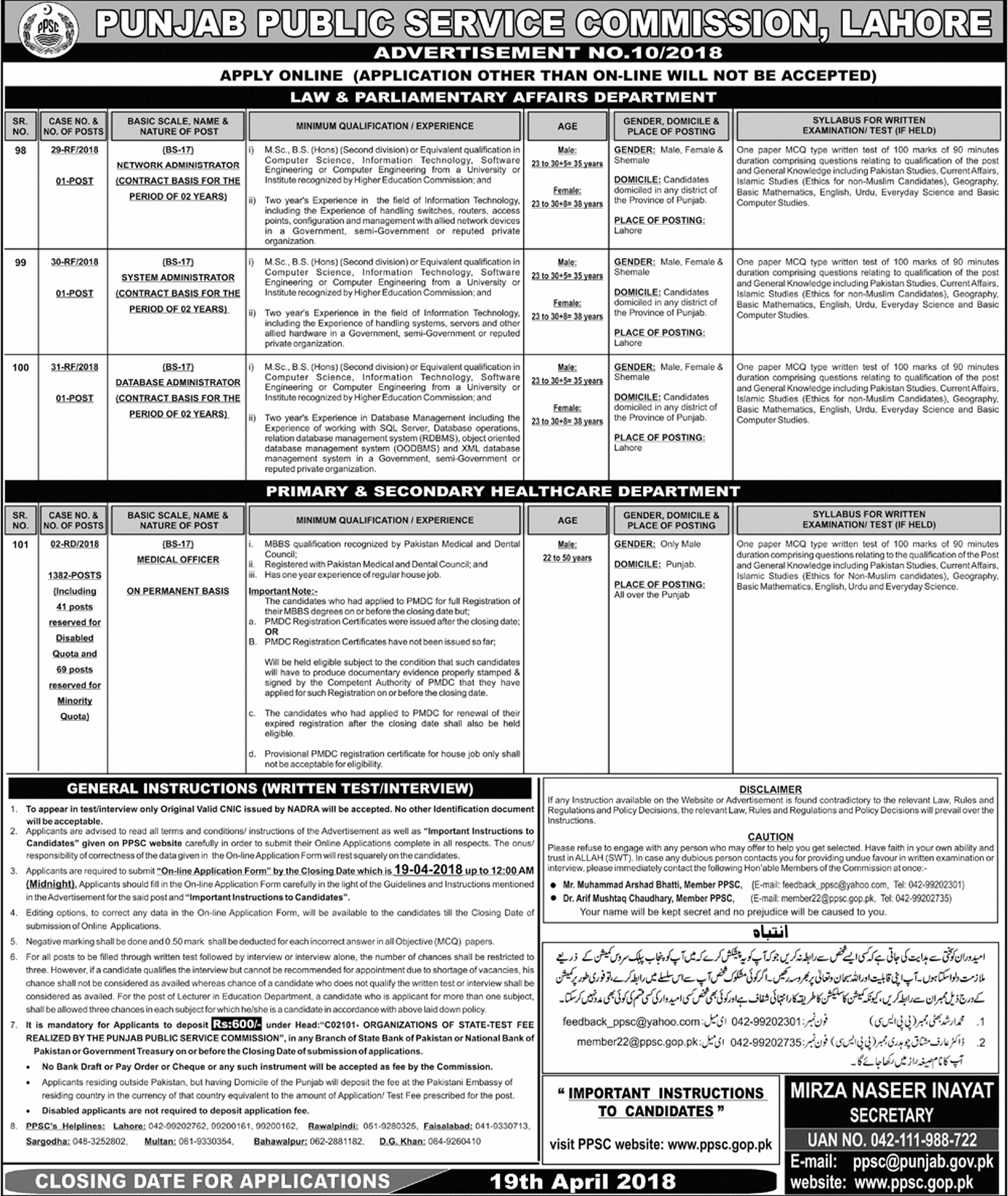 Jobs in Punjab Public Service Commission Daily Jang Newspaper 04 April 2018