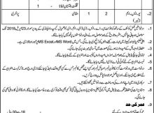 Jobs in Central Aviation Spares Depot Dhamial Camp Daily Express Newspaper 09 April 2018