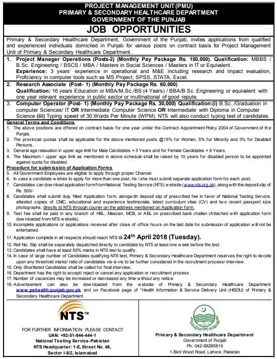 NTS Jobs PMU Punjab Primary and Secondary Healthcare Department 02/04/2018