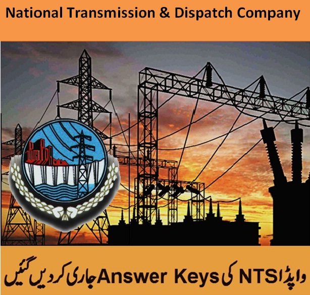 National Testing Service WAPDA Jobs Results 22/04/2018