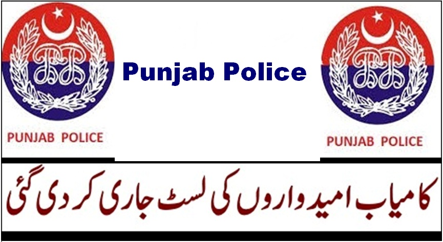 Punjab Public Service Announced Punjab Police Jobs Results 20/04/2018