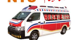 National Testing Service Rescue 1122 Jobs Result 26/04/2018