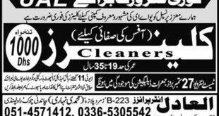 Office Cleaner Jobs in UAE Express Newspaper 19 September 2018