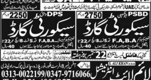 Security Guard Jobs UAE Express Newspaper 20 September 2018