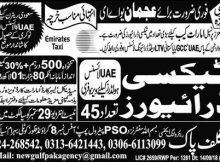 Taxi Driver Jobs UAE Express Newspaper 20 September 2018