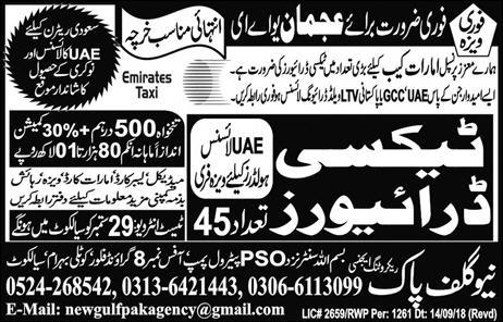 Taxi Driver Jobs UAE Express Newspaper 20 September 2018