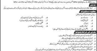 Lahore Pakistan Railways Office Jobs 29 November 2018 Express Newspaper