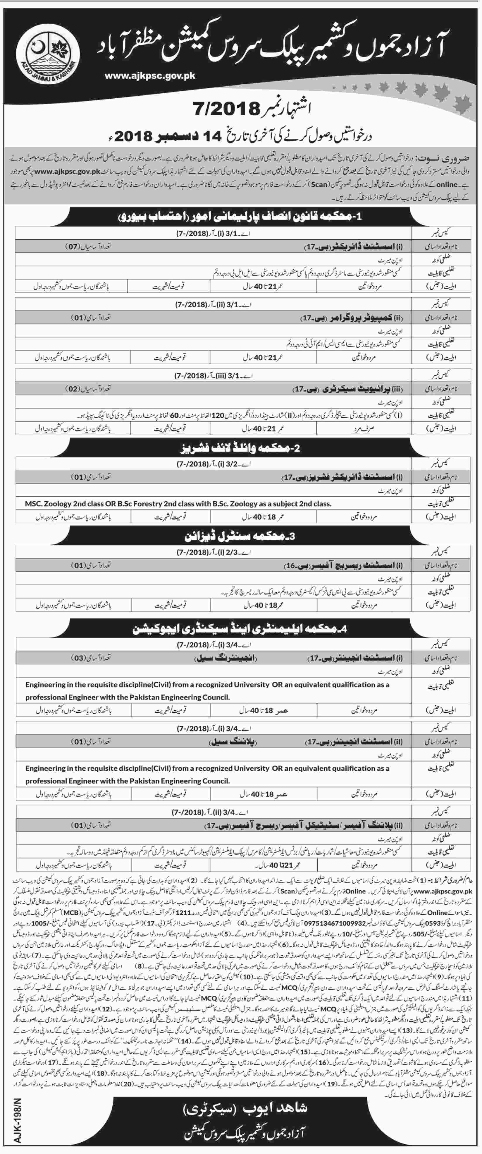 Muzaffarabad Jobs Azad Jammu Kashmir Public Service Commission 01 December 2018