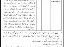 National Database & Registration Authority NADRA Jobs 05 December 2018