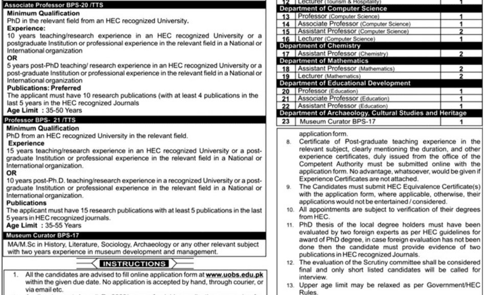 Teaching Jobs 16 December 2018 University of Baltistan, Skardu