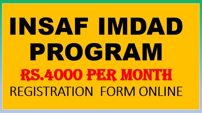 INSAF IMDAD PROGRAM 2020