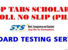 Laptop Tabs Scholarships STSI Roll No Slip Phase 1 Standard Testing Services