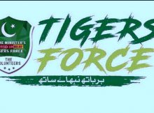 Prime Minister's Corona Relief Tigers force
