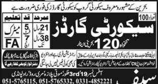 Security Group Bahrain Jobs for Security Guard