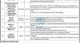 Burns & Trauma Center Hayatabad Peshawar Jobs Feb 2021