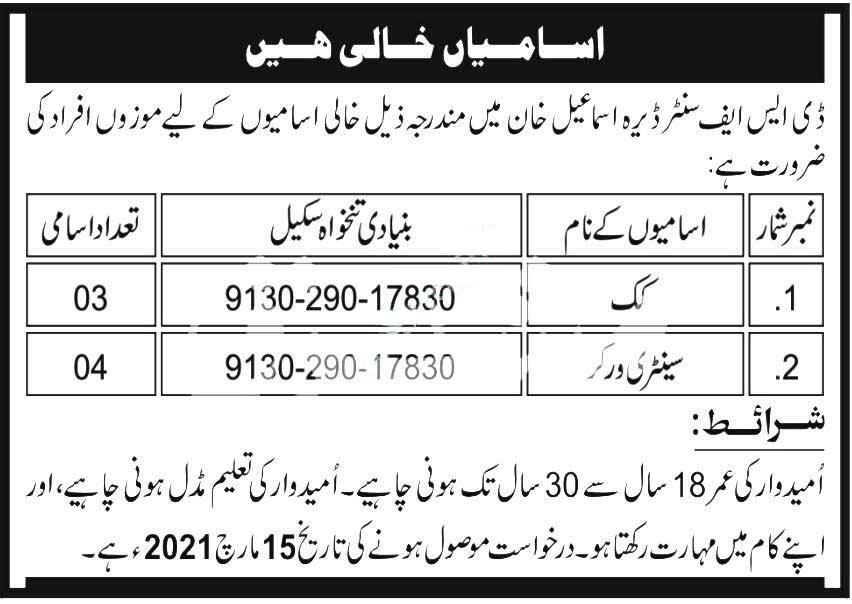 Find DSF Center PakArmy Dera Ismail Khan Cook, Sanitary & Worker Jobs 2021 in Express Newspaper online. Last date to apply is 15 Mar 2021.