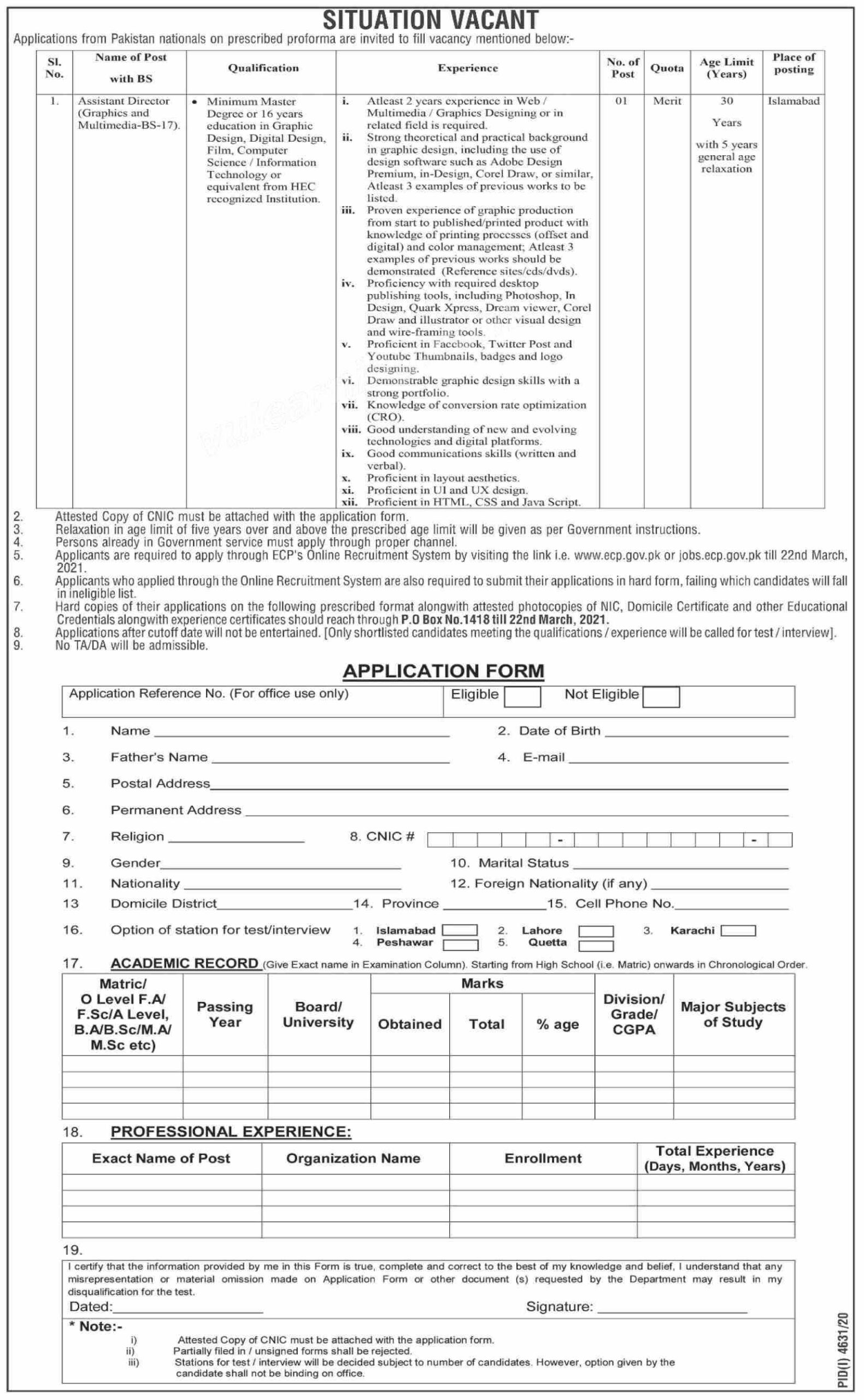 Election Commission of Pakistan (ECP) Islamabad Assistant Director Jobs 2021 Application Form