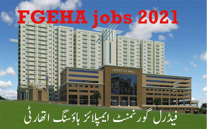 Federal Government Employees Housing Authority Jobs 2021