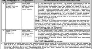 Frequency Allocation Board Islamabad Jobs Feb 2021