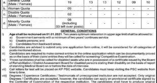 KPPSC Provincial Management Service (PMS) Officers jobs 2021 Apply Online