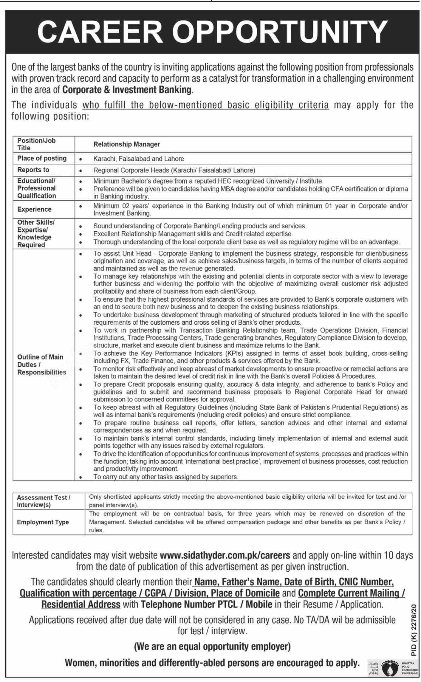 National Bank of Pakistan (NBP) Relationship Managers Jobs February 2021