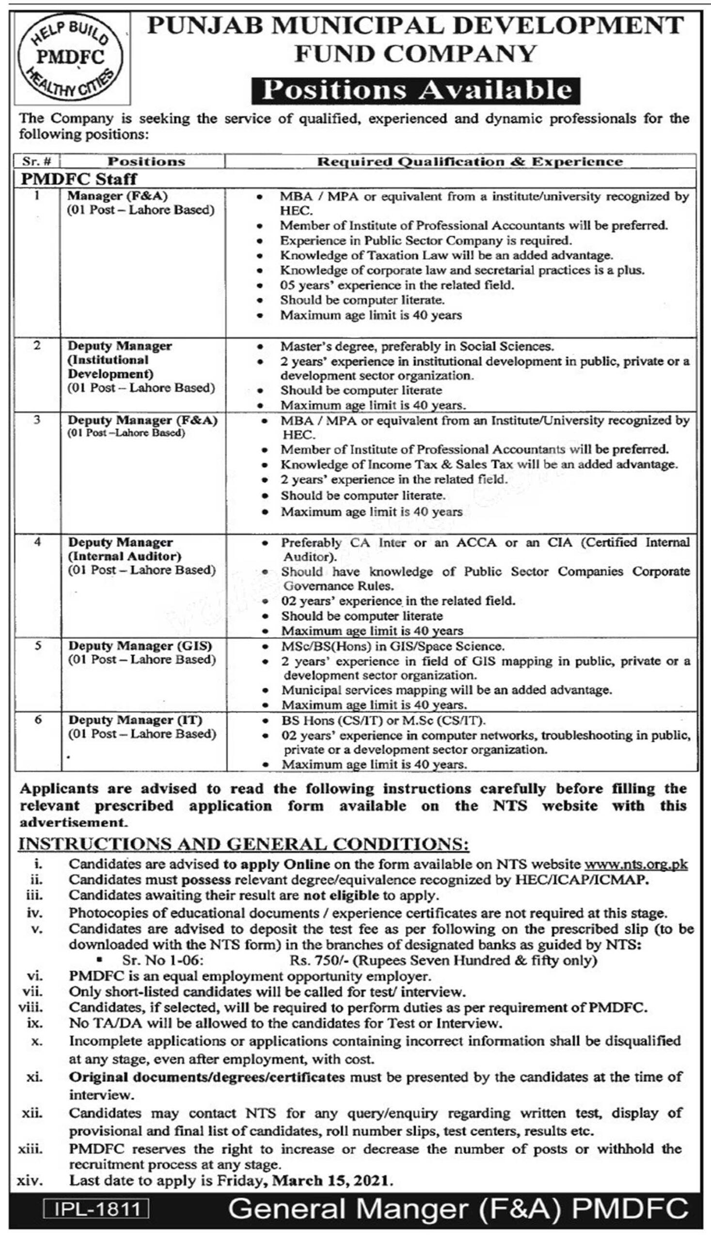 Punjab Municipal Development Fund Company February Jobs 2021