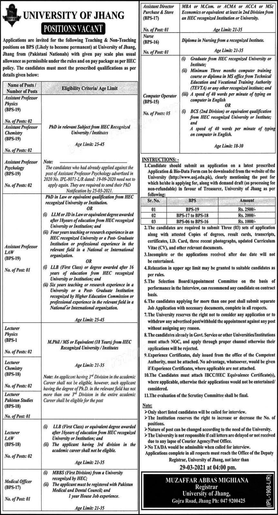 University of Jhang Lecturers, Assistant Professors, Assistant Director Computer Opera