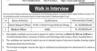 University of Science & Technology Bannu Jobs 2021