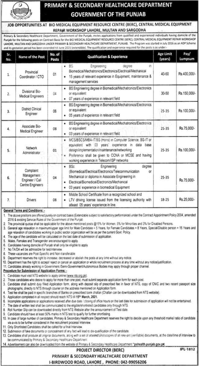 P & S Healthcare Punjab Clinical Engineers, Bio-Medical Engineers, IT, Coordinator / CTO Jobs March 2021