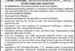 PAEC RNUM Hospital Peshawar Technician Jobs 2021