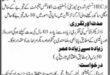 PUMHS Hospital Nawabshah Shaheed Benazirabad Director Finance Jobs March 2021