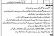 Revenue Department Gujranwala Patwari Jobs 2021