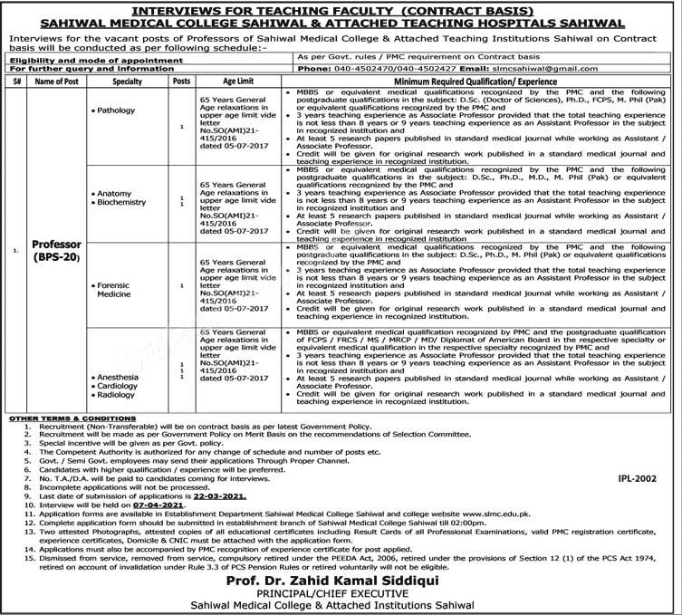 Sahiwal Medical College Sahiwal & Allied Hospitals Sahiwal Teaching Faculty (Professor