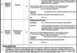University of Kotli Azad Jammu & Kashmir (Associate Professors Teaching Faculty Jobs 2